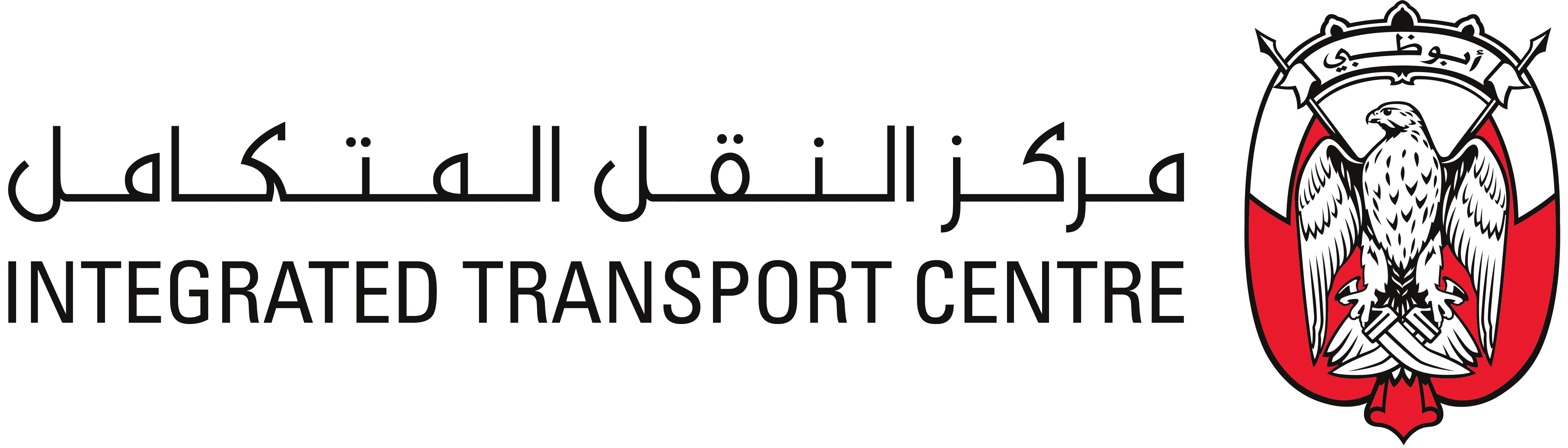 TRUSTED BY integrated transport centre Dubai | eGooty